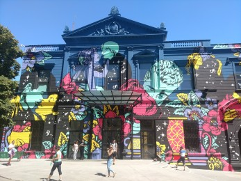 The colorful Recoleta cultural center