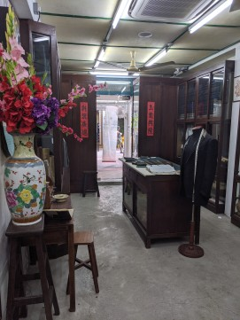 The tailor shop, shophouse first floor